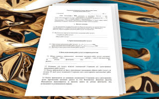 Договора гражданско правового характера днр срок