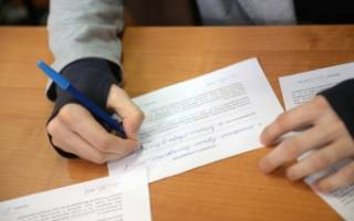 Как получить подписку о невыезде без постоянной регистрации?