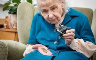 В 90 лет должны повысить пенсию