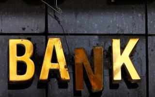 Навязывание платных услуг клиентам банком Русский Стандарт