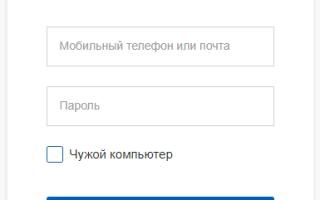 Номер телефона паспортного стола село чалтырь