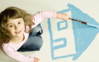 Какие документы нужны, чтобы прописать внучку в квартиру?
