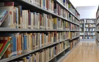 Какое нужно количество часов для переподготовки на педагога библиотекаря?