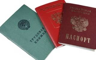 Будут ли действительны документы при смене фамилии?