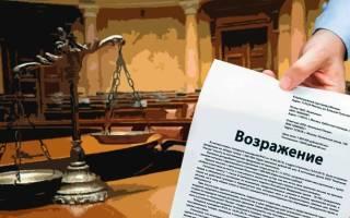 Составление отзыва на исковое заявление по алиментным платежам