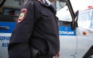 Что делать, если обвиняют в оскорблении сотрудника полиции?
