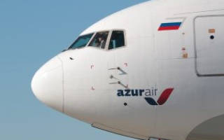 Как корректно написать претензию в авиакомпанию Ямал?