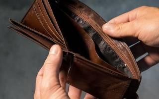 Оплата капитального ремонта при приобретении комнаты с задолженностью