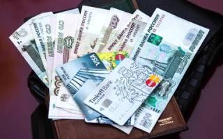 Ответственность в случае использования в магазине чужой банковской карты