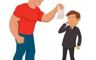 Как взыскать долг с физического лица при наличии и/л?