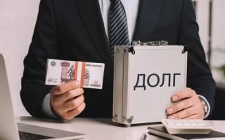 Как решить вопрос с долгом, проданным банком третьему лицу?