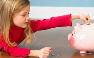 Взыскание долга по исполнительному листу при наличии алиментных обязательств